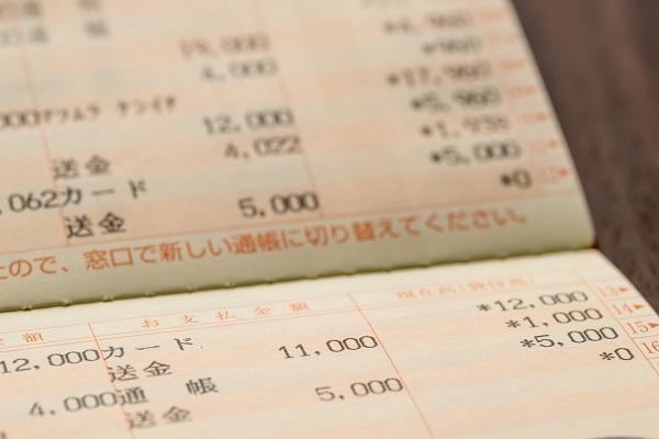 2019年 日本 銀行 放置預金