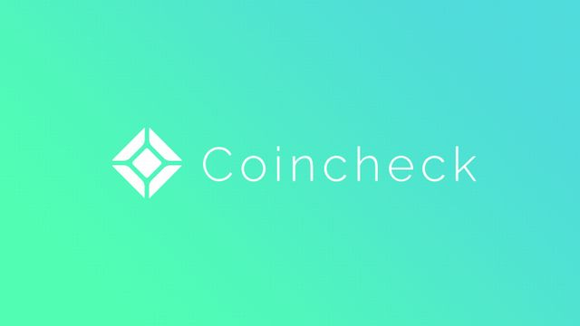 Coincheck(コインチェック) 10月29日 再開