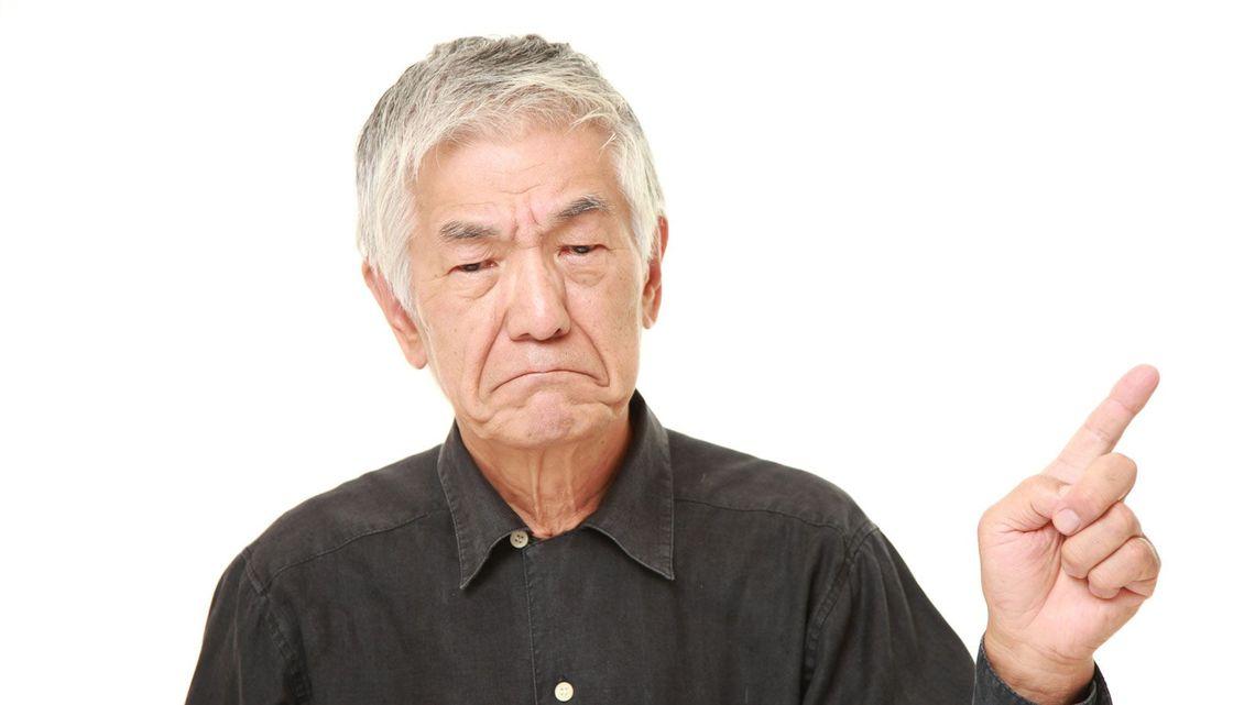 日本 若者 社会保障費