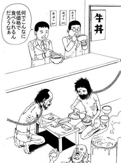 日本 働くこと 適していない