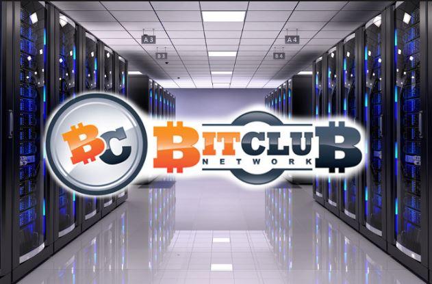 BitClub(ビットクラブ) 詐欺