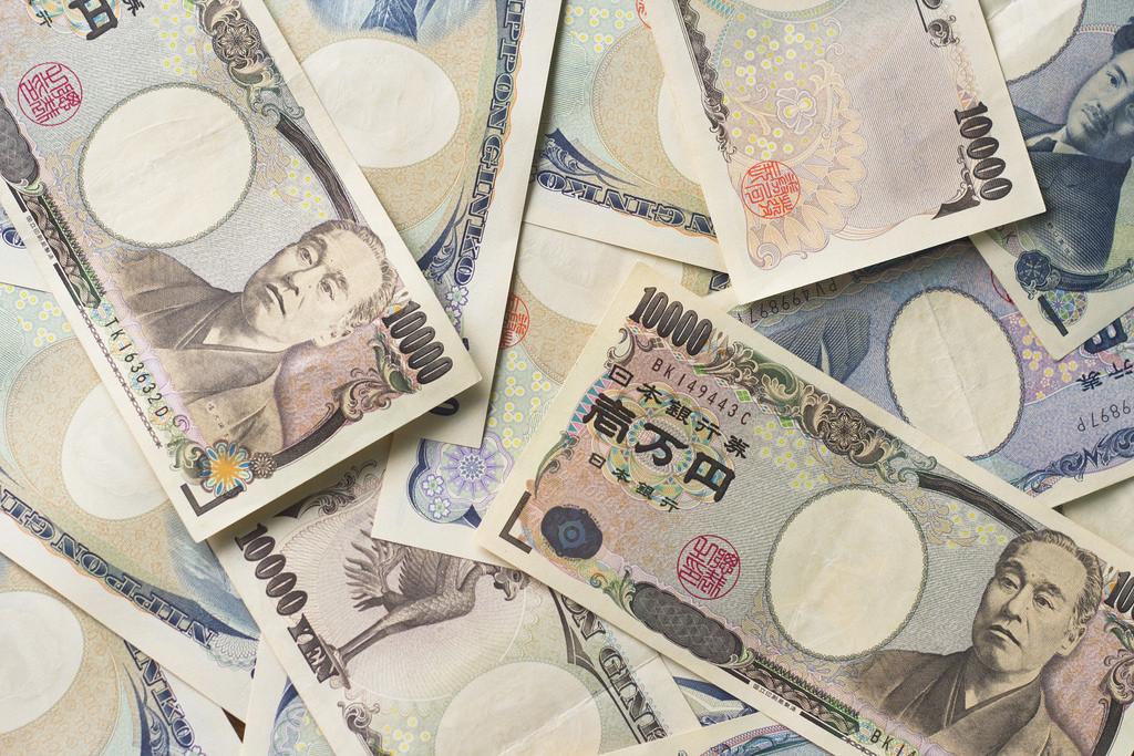 2025年 大阪万博 経済効果 2兆円