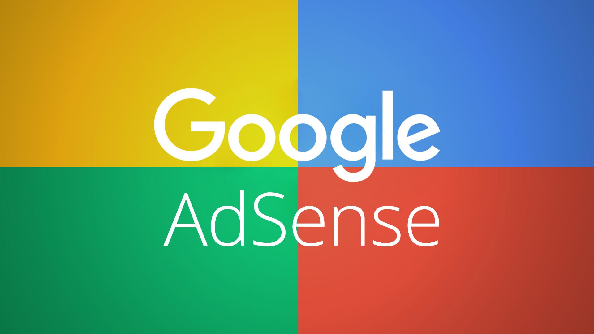 GoogleAdSense(グーグルアドセンス) 報酬 遅延