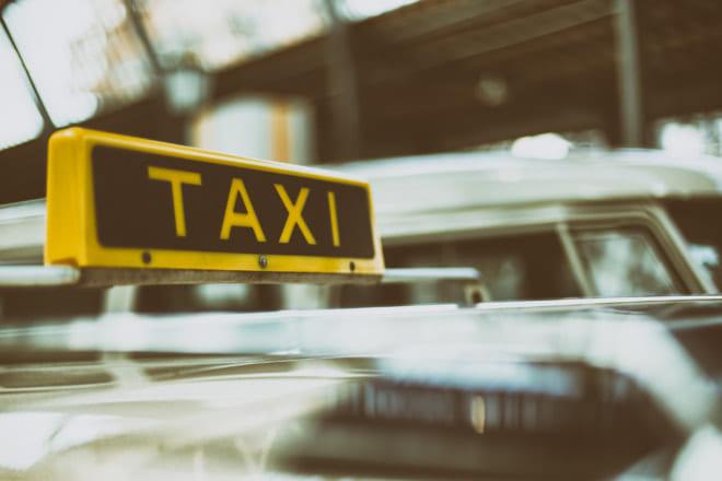 タイ タクシー ぼったくり