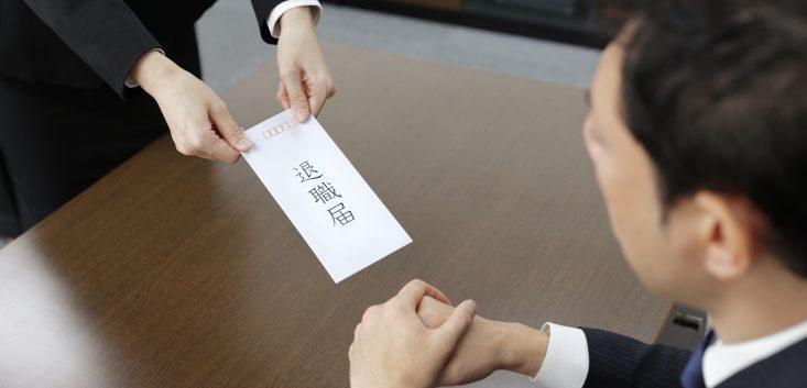 日本 退職代行サービス