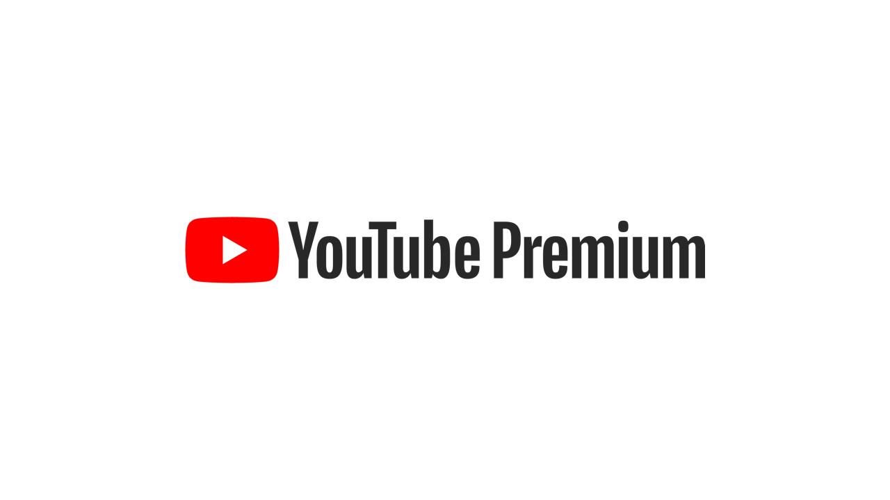 Youtube Premium(ユーチューブプレミアム)