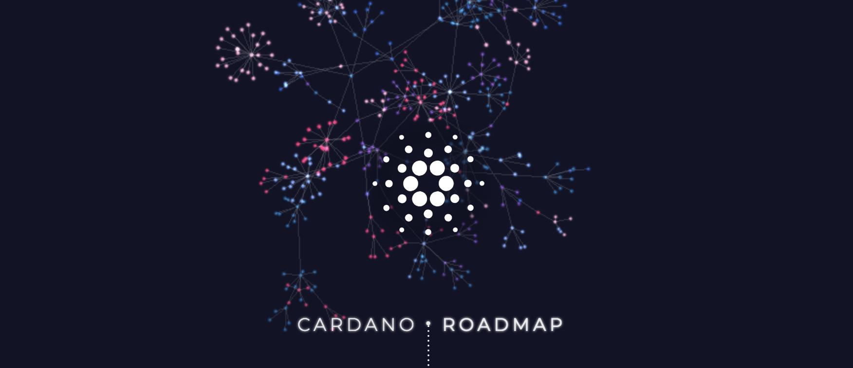 Cardano(カルダノ) 12月 ロードマップ更新