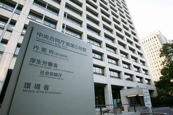 日本 厚生労働省 勤労統計
