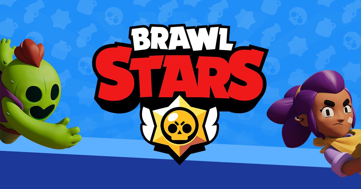 Brawl Stars(ブロスタ)