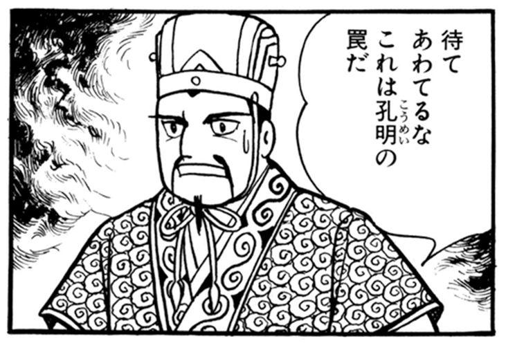 Softbank(ソフトバンク)  12月6日 通信障害 発生