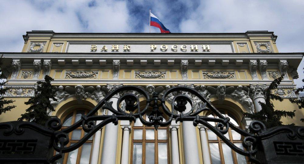 ロシア中銀 準備金 18.6% 金 保有