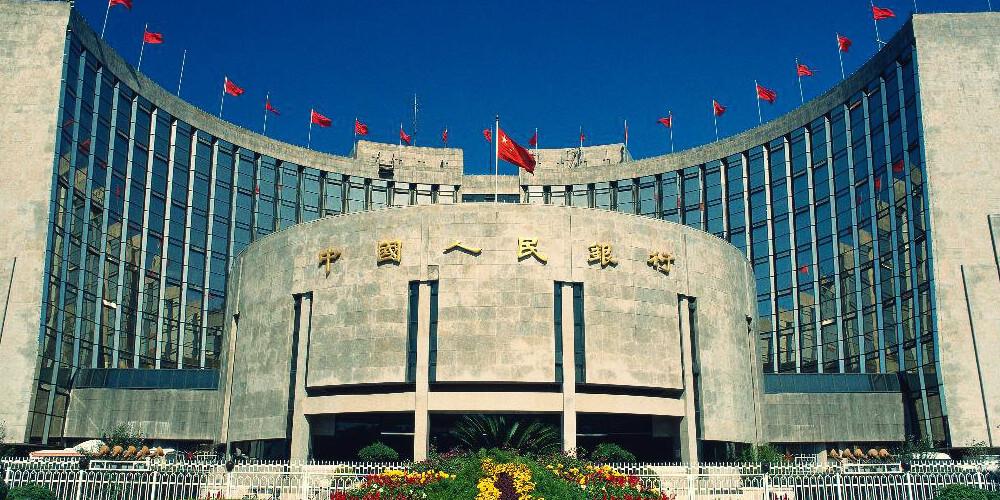 中国人民銀行(大陸中央銀行) 2018年12月 26カ月ぶり 金(ゴールド) 買い増し