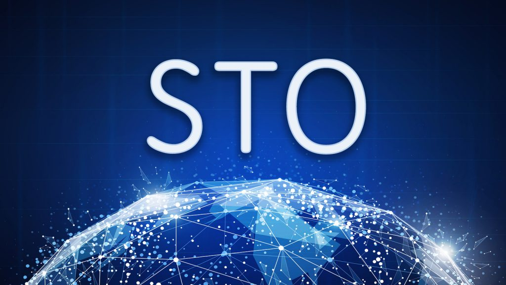 STO(セキュリティ・トークン・オファリング)