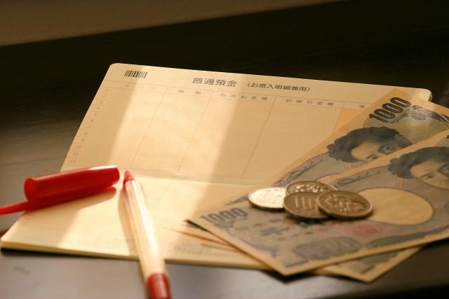 日本 貯蓄ゼロ世帯 割合