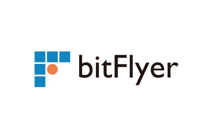 bitfyler(ビットフライヤー) レバレッジ規制 15倍 4倍
