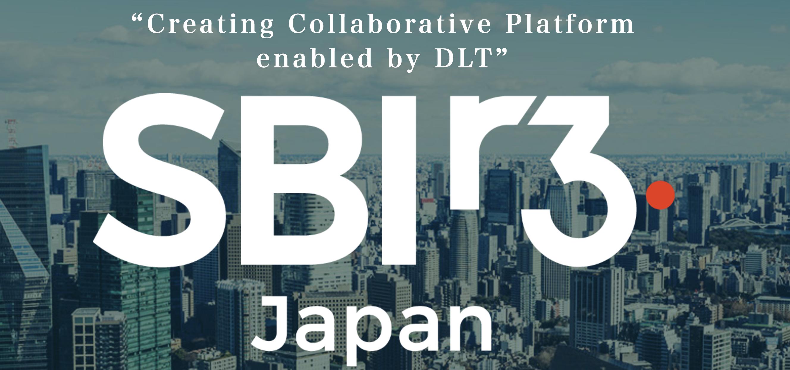 SBI R3 Japan Webサイト開設
