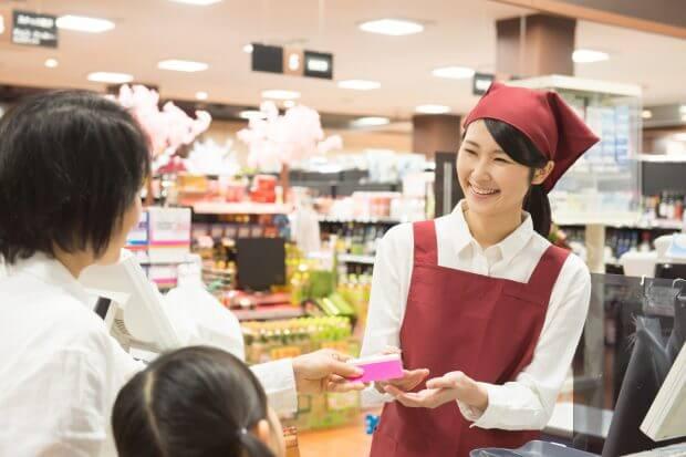 日本 10年前 今 時給 変わっていない