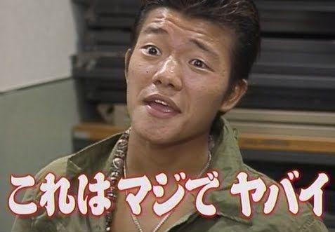 日本 30代 1割 性交渉未経験