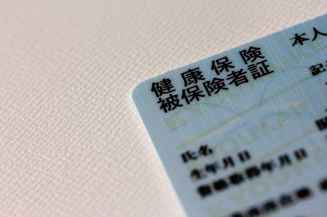 日本 国民健康保険料 値上げ
