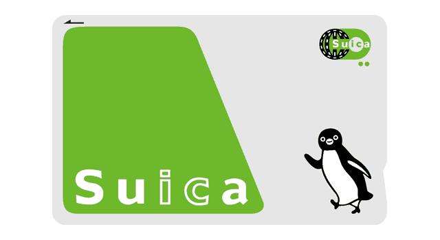 仮想通貨 Suica(スイカ) チャージ
