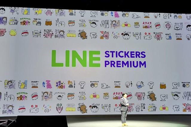 LINE STICKERS PREMIUM