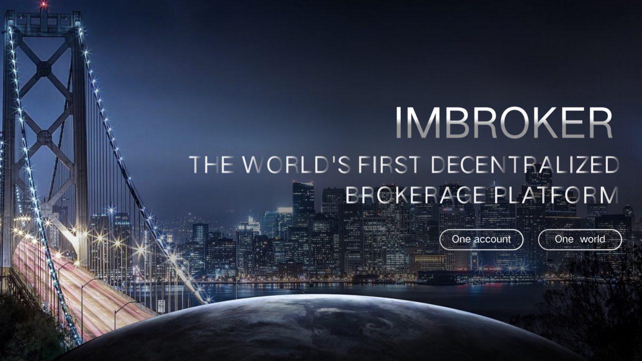 IBKウォレット(ImBroker)