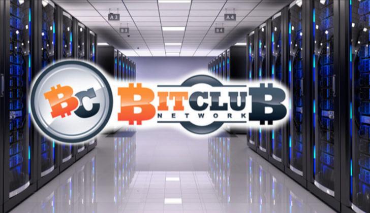 BitClub(ビットクラブ) 運営者 逮捕